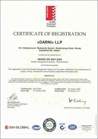 Успешно пройден сертификационный аудит