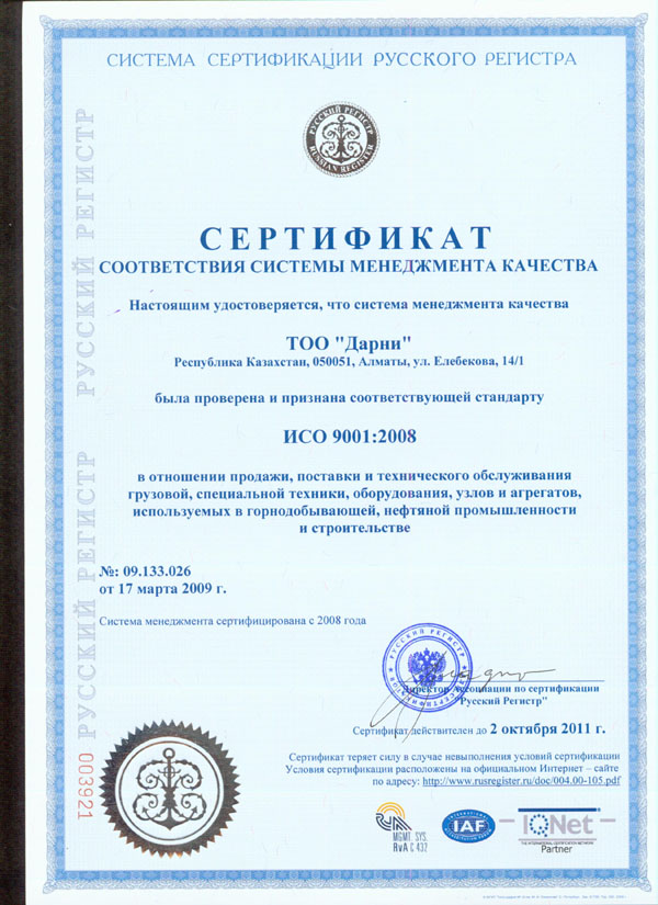 model sertifikat